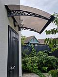 Готовий збірний дашок 1,5х1 м Хайтек з монолітним полікарбонатом 4 мм, фото 8
