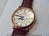 Механические часы Vacheron Constantin 756033 скелетон с автоподзаводом золотистые на белом циферблате