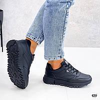 Женские кроссовки из эко кожи ( евро зима) 36-41 р чёрный