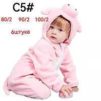 Детская пижама Кингуруми (рост 80-100) Купить оптом со склада в Одессе.7км.