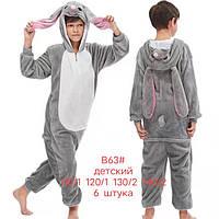 Детская пижама Кингуруми (рост 110-140) Купить оптом со склада в Одессе.7км.