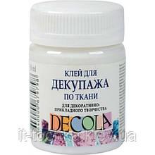 Клей для декупажа по ткани decola водная основа 50мл ЗХК (352152)