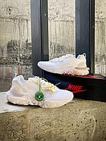 """Кроссовки Найк Nike React Vision White/Light """"Smoke Grey"""" унисекс белые"""