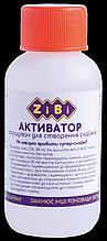 Жидкость загуститель zibi zb.6118-00 для создания слаймов 60 мл
