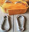 Трос буксировочный 3т. 50мм. 4,5м. карабин, Polyester, оранжевый,
