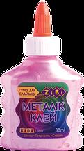 Розовый клей для слаймов zibi zb.6117-10 Металлик на pva-основе 88 мл
