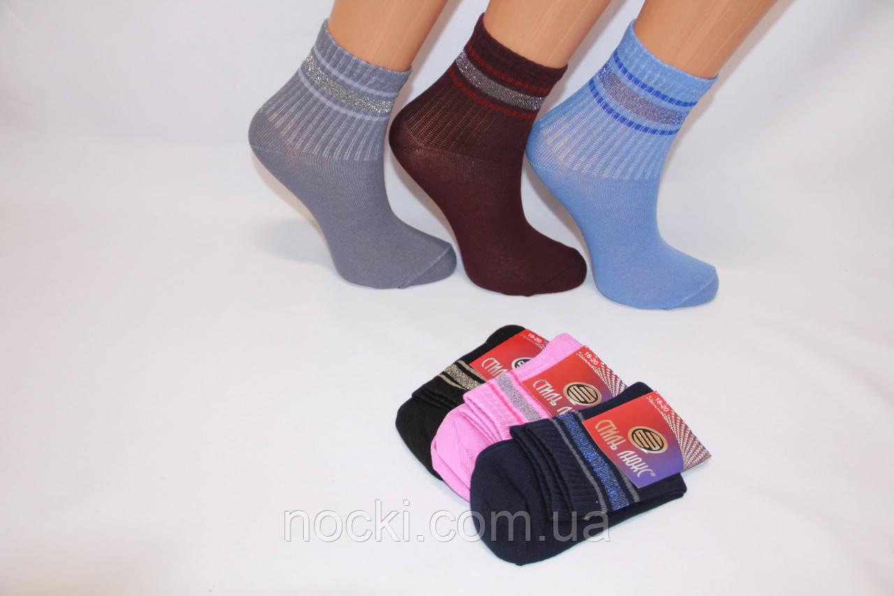 Підліткові шкарпетки середні ТЕНІС Стиль Люкс 18-20 люрексова смужка