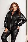 Женская черная куртка кожаная, 50, 52, 54,56 (Батал), фото 3
