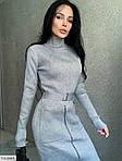 Жіноче плаття-утяжка на блискавку, довгий рукав, сірий, синій, фото 2