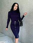 Жіноче плаття-утяжка на блискавку, довгий рукав, сірий, синій, фото 4