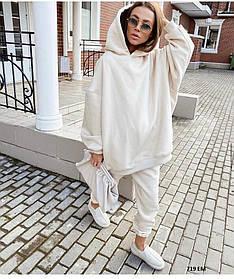 Женский стильный костюм утепленный (худи и штаны), размеры:S, M
