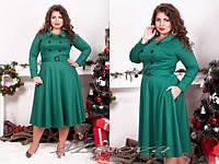 Красивое трикотажное платье с пышной юбкой