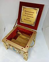 Ковчег булатный малый под мощи, спецзаказ (17x17см)