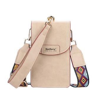 Жіноча сумочка-гаманець Lesko N8608 Apricot