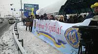 Живий ланцюг соборності України, 22 січня 2016 рік
