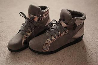 Женские ботинки серые замшевые на липучке хромовые вставки 38 размер