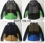 Детская зимняя термокуртка для мальчиков оптом 128-170см