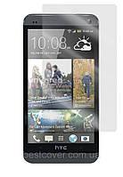 Защитная пленка для HTC One / M7 801e 802w