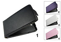 Флип чехол для Sony Xperia E c1505 c1605