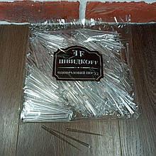 Шпажка для канапе Кристал 500шт. прозорий