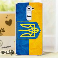 Чехол для LG G2 Флаг Украины