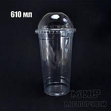 Стакан без крышки РЕТ 610 мл плотный уп/50штук