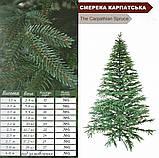 """Ялинка штучна лита """"Карпатська смерека"""" зелена 2.30 м, фото 2"""