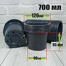Стакан для рассады Одесса 700млл  Ящ/950 штук