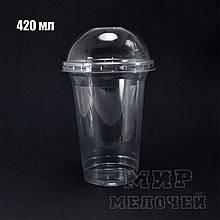 Стакан без крышки РЕТ 420 мл плотный уп/50штук