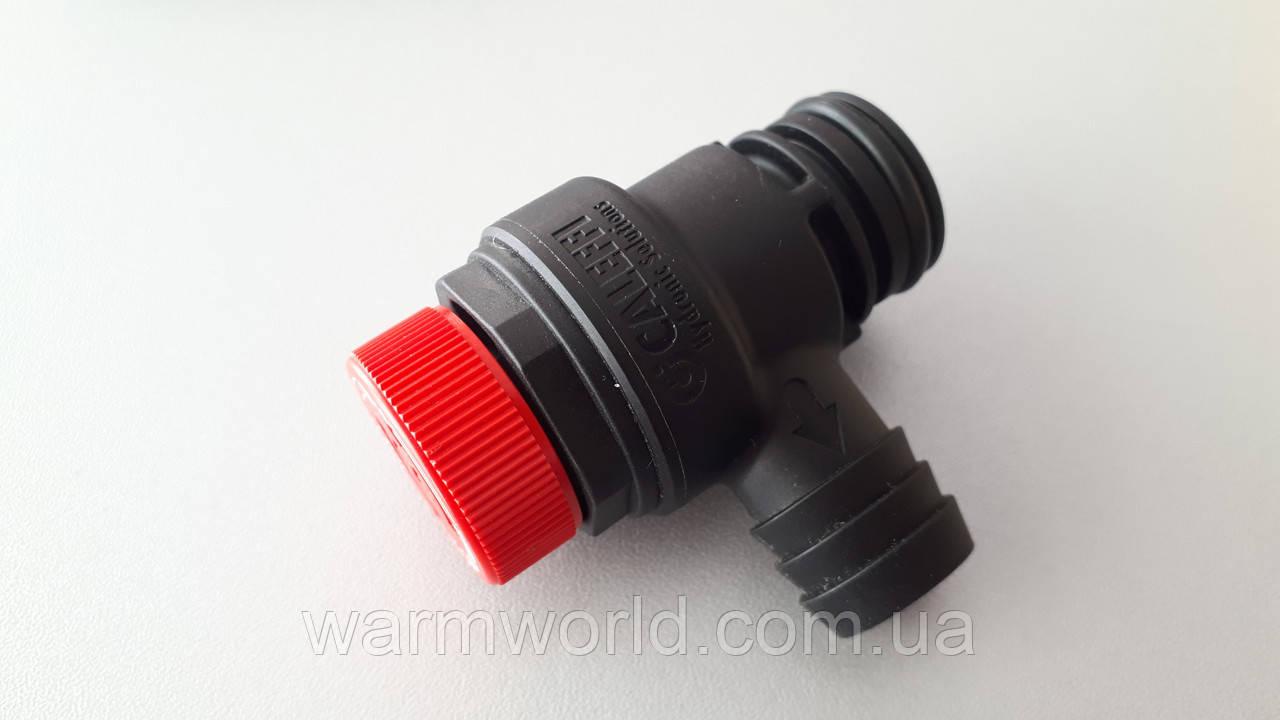0020129724 Клапан предохранительный Themaclassic Isofast E A Saunier Duval