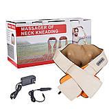 Роликовий масажер для шиї і спини Massager of Neck Kneading, фото 7