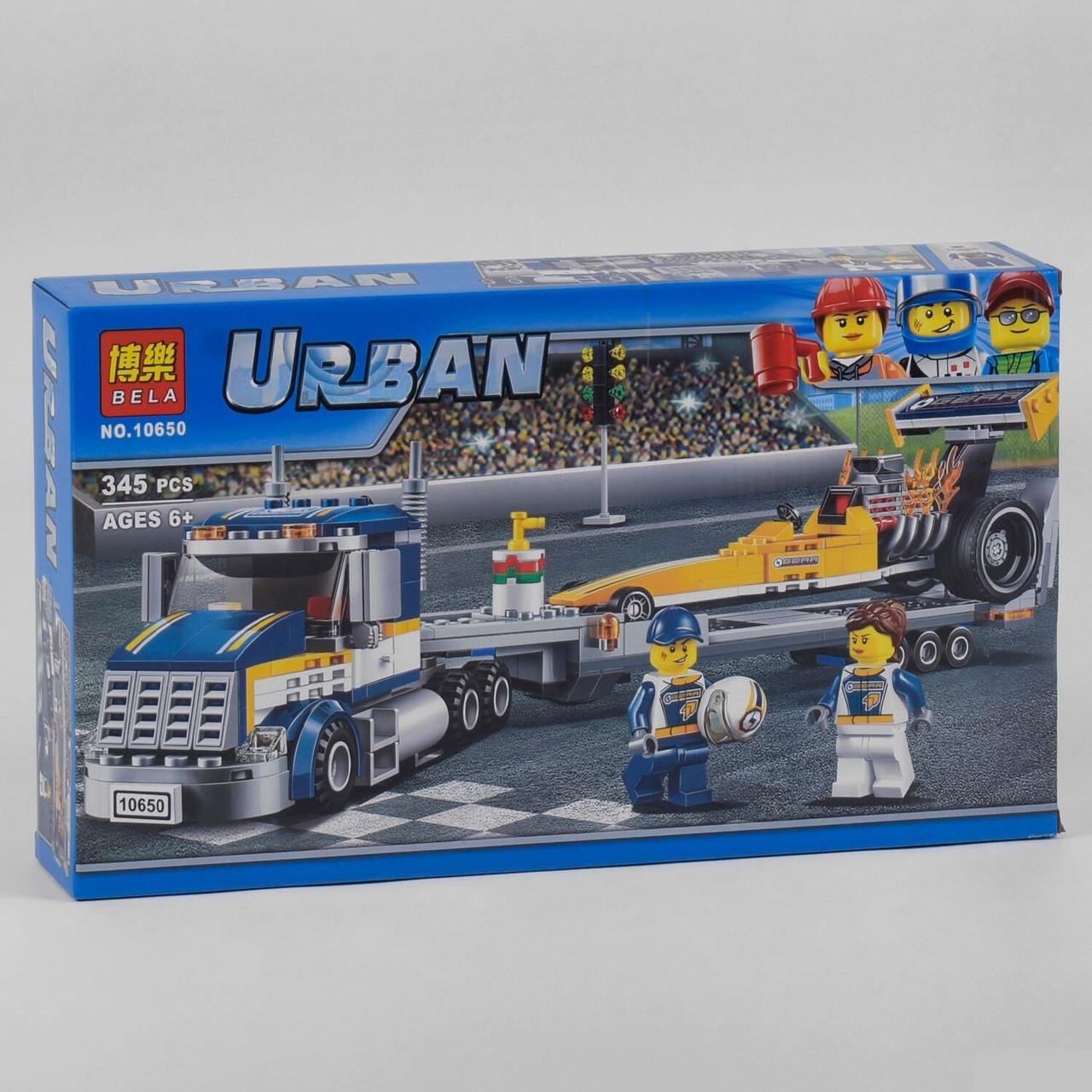 """Конструктор 10650 Bela Urban, """"Екстремальна гонка"""", 348 деталей"""