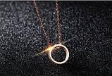 """Підвіска з рожевого золота """"Love Ring"""", фото 2"""