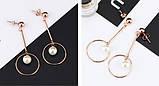 Сережки з перлами Srcoi рожеве золото, фото 6