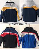 Термокуртки зимові дитячі для хлопчиків ОПТОМ 128--170см