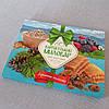 Натуральное Карпатское мыло ручной работы набор Лесная ягода, Овсяный скраб, Медовое с прополисом, Еловое, фото 4