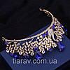 Діадема модна ВЕНЕРА корона в стилі Dolce&Gabbana тіара з синіми каменями, фото 4