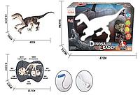 Динозавр на радіокеруванні SM 170 БЕЖЕВИЙ. Підсвічування пасти + звуки