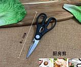 Набір ножів Forging Family H0098, фото 7