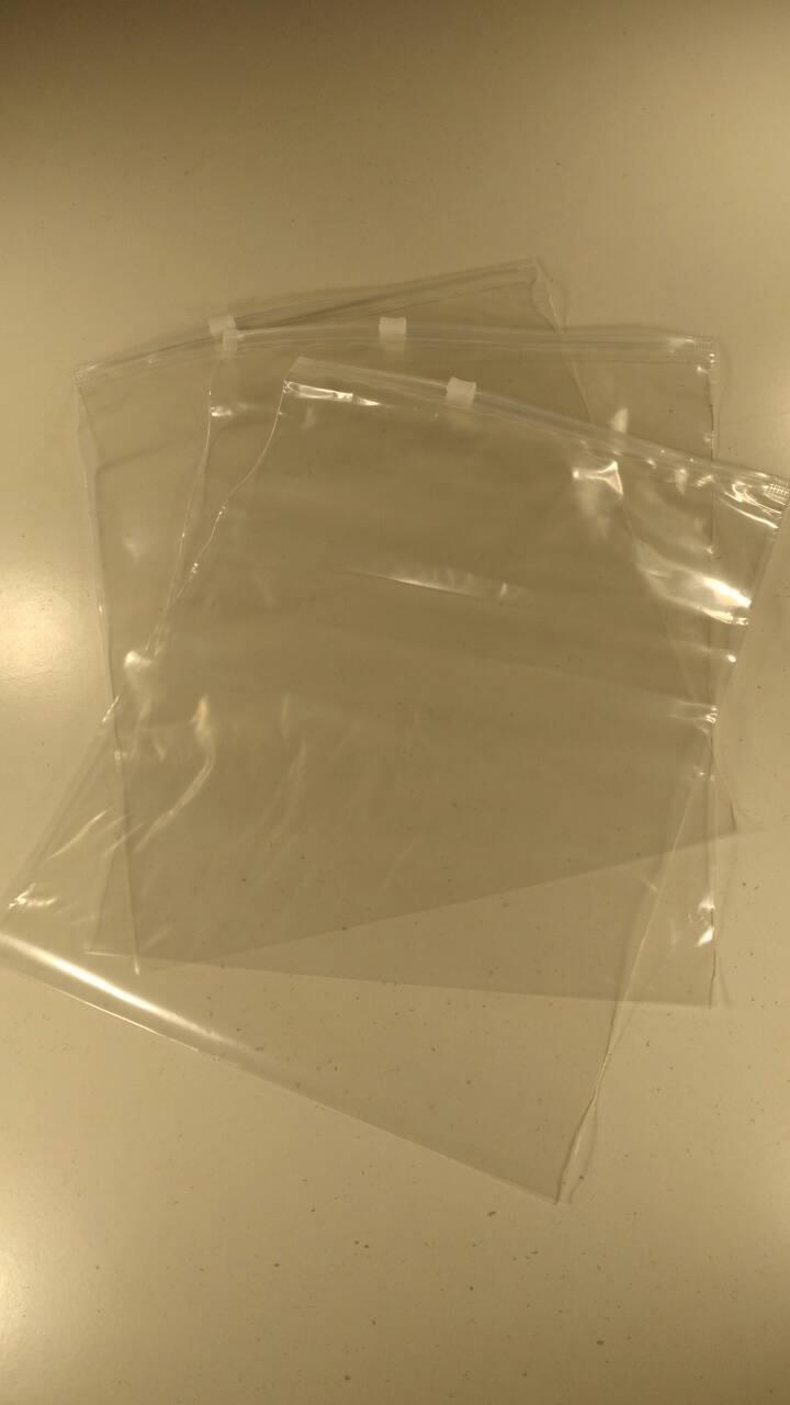 Пакет с замком Слайдеры 20х25 (25шт)50мкм (1 шт)