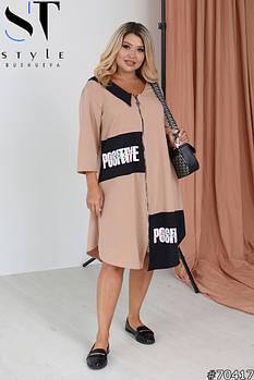 Свободное повседневное платье с асимметричным подолом с 50 по 60 размер