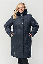 """Зимнее женское стеганное пальто с мехом ArDi """"Листок"""", синее"""