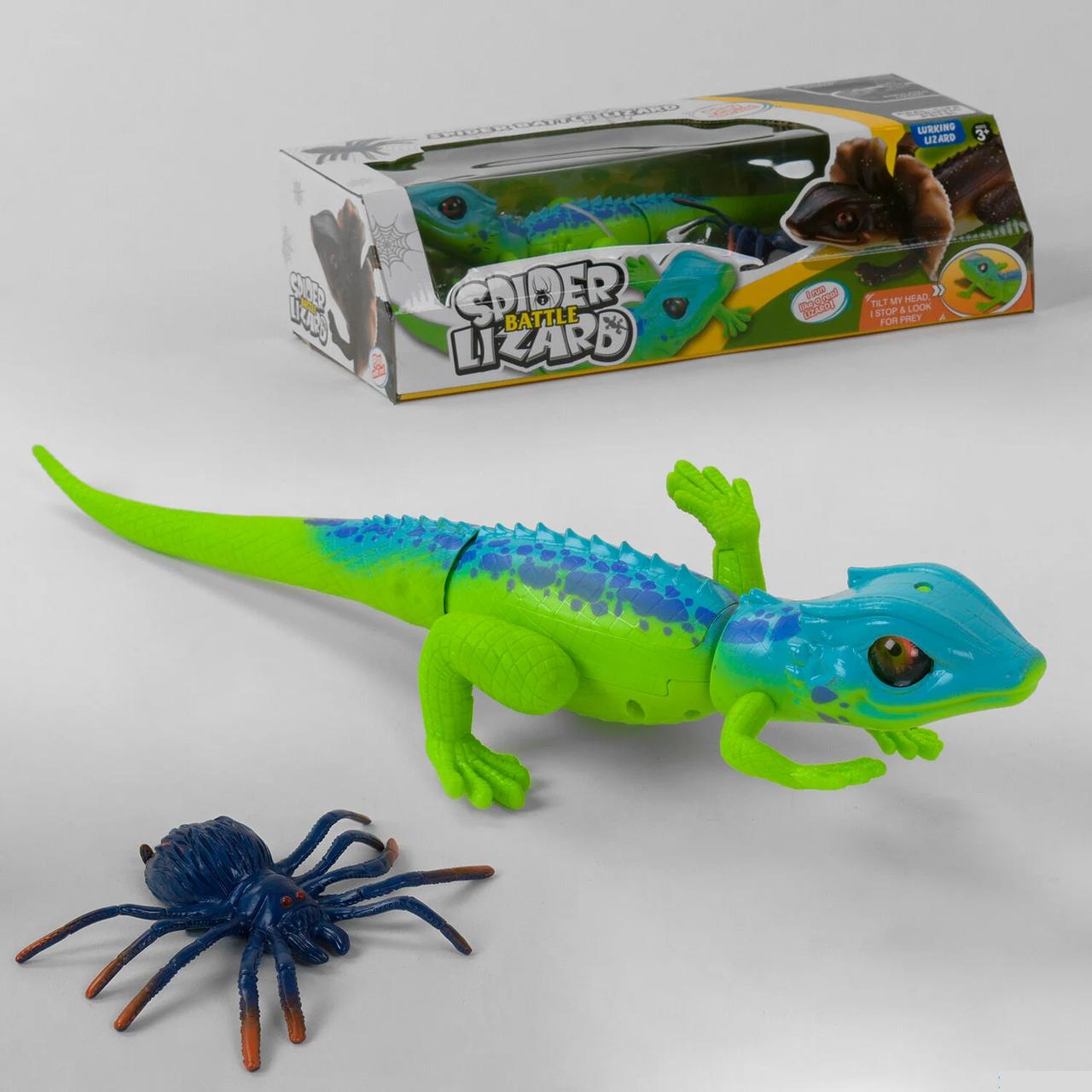 Ящірка ТТ 6014 А з павуком. бігає