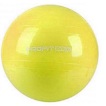Фитбол мяч для фитнеса Profit 75 см усиленный 0383 Желтый (007311)