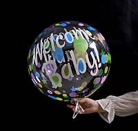 Шар баблс с рисунком Welcome baby шарики 45 см