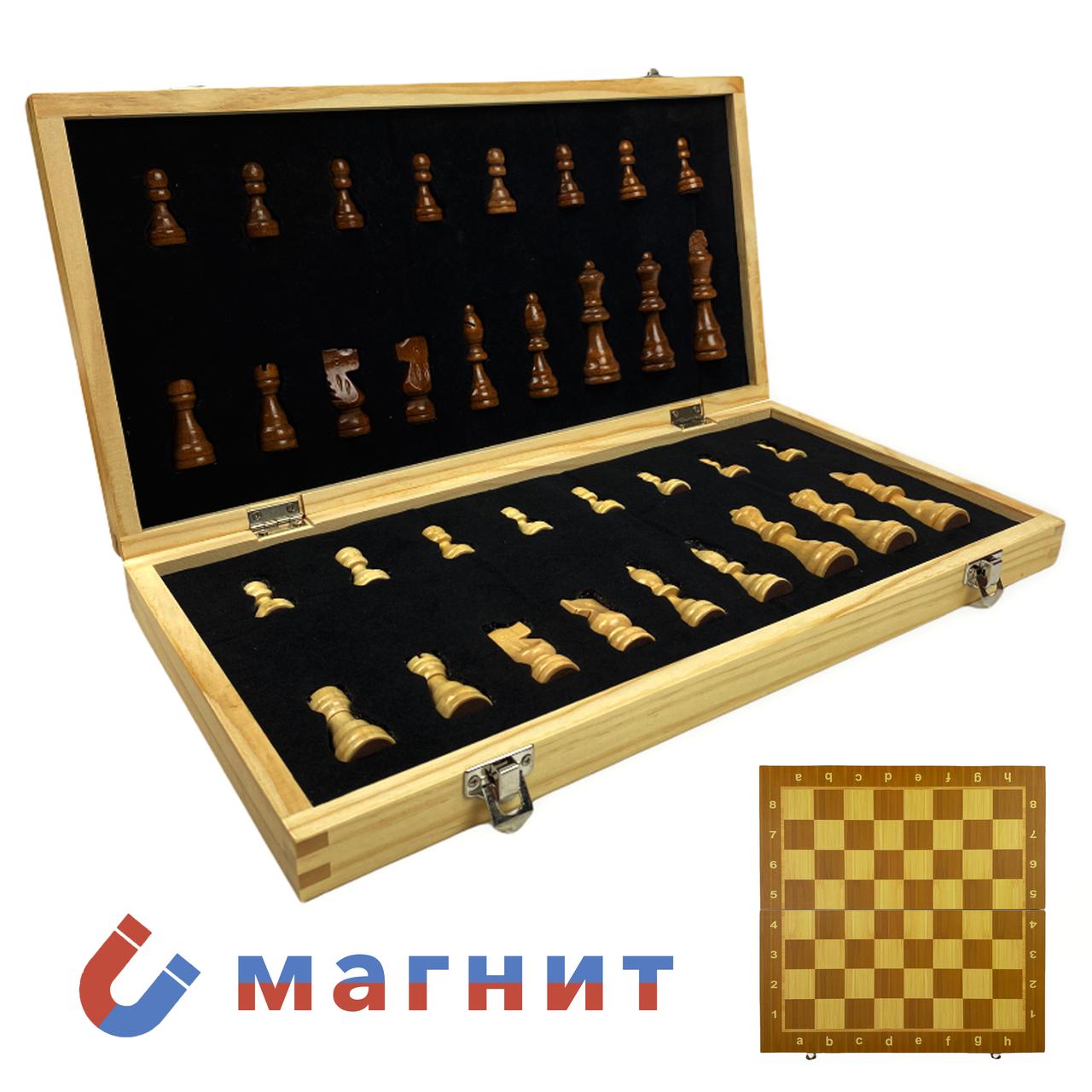 Класичні шахи з магнітом з дерева (39див x 39див) підходять на подарунок
