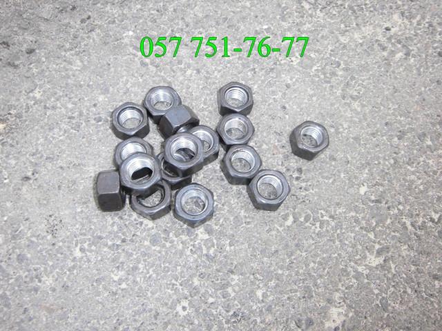Гайка шестигранная М80 ГОСТ 5915-70, ГОСТ 5927-70, DIN 934, класс прочности 5.0, 6.0 | Фотографии принадлежат предприятию Крепсила
