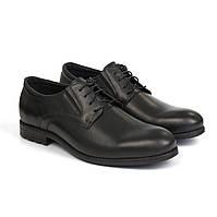 Дерби кожаные туфли черные с резинками на полную стопу обувь больших размеров Rosso Avangard Derby RezBlack BS