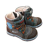 Демисезонные кожаные ботиночки для мальчика (р.21-25)