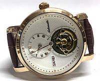 Часы skmei 9240